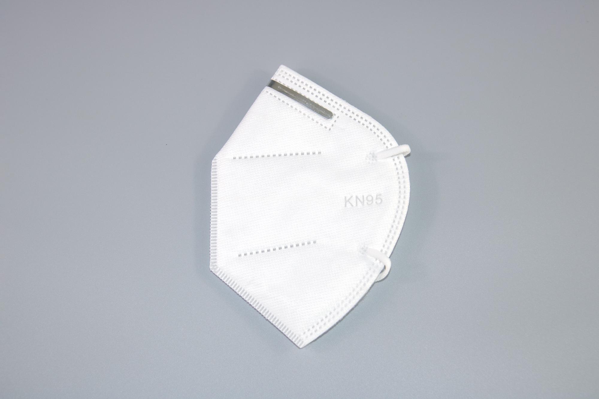 Atemschutzmaske FFP2 Seitenansicht