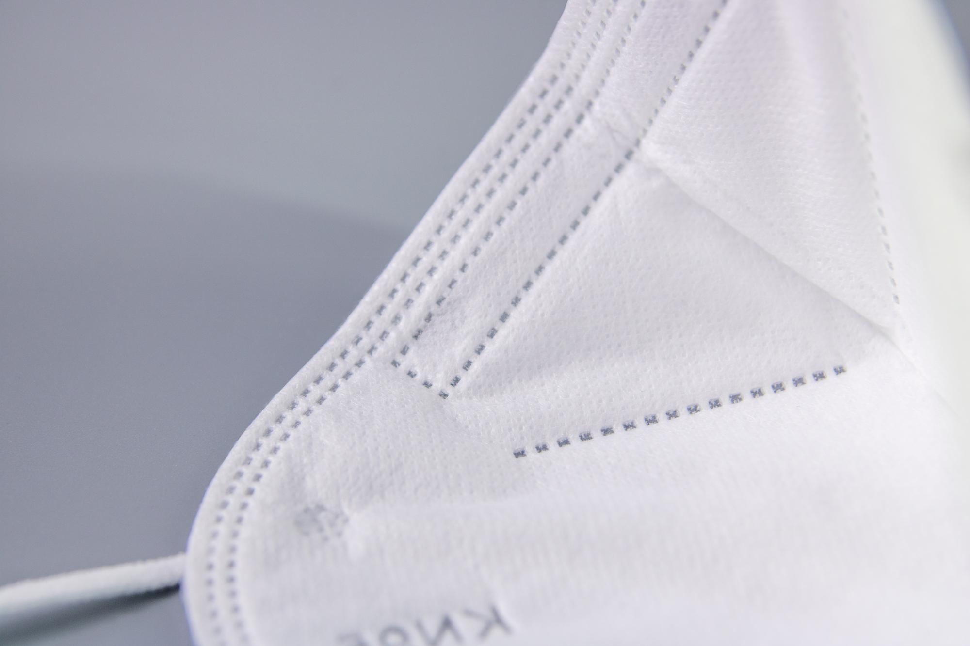 Atemschutzmaske FFP2 Detailaufnahme
