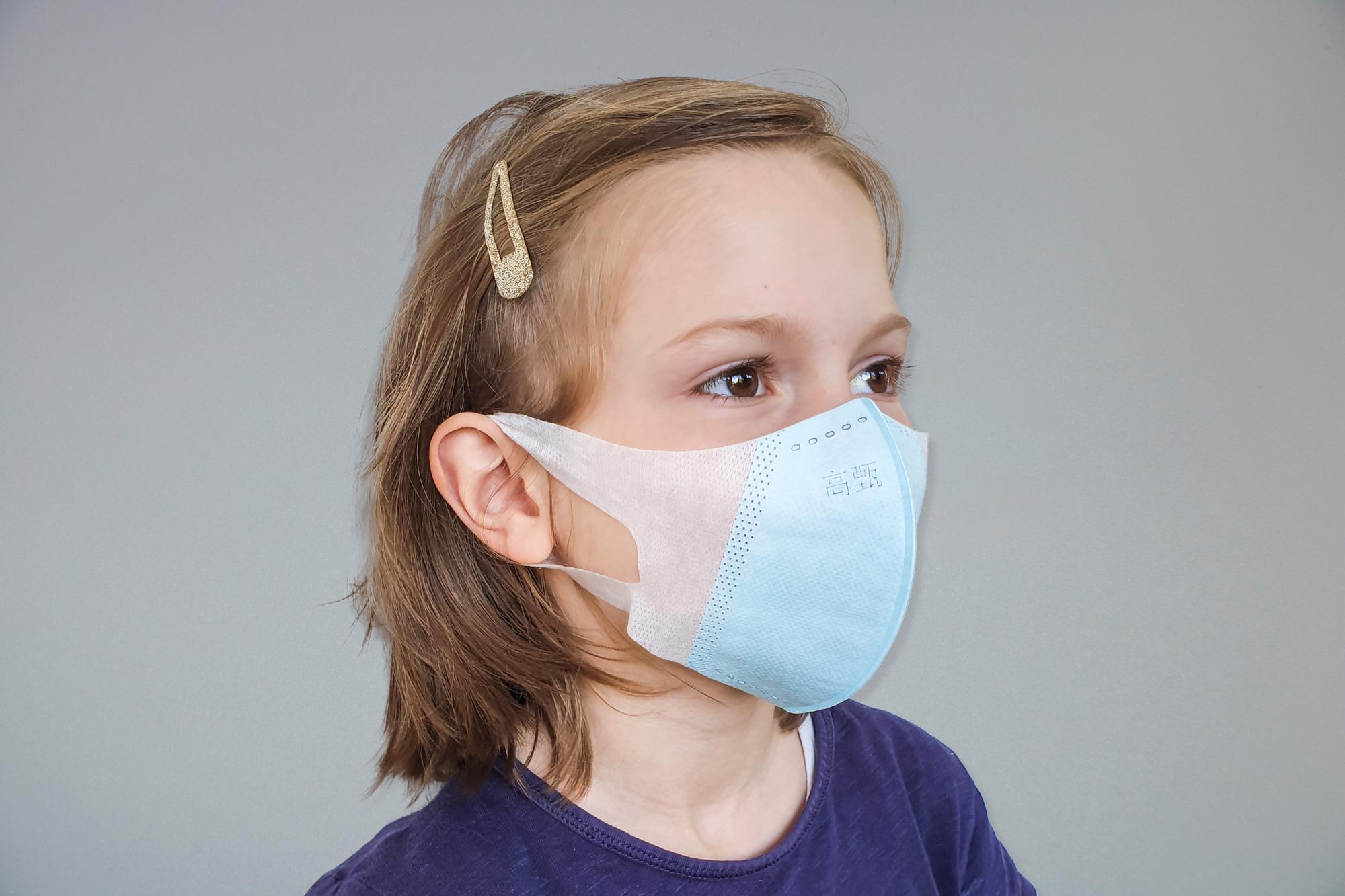 Jetzt Neu: Atemschutzmasken FFP2 und MNS. In Österreich ...